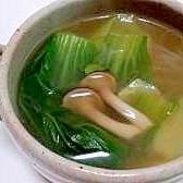 ちんげん菜のスープ