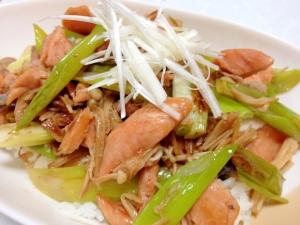 塩鮭の作り方 と 鮭とえのきのバルサミコ風味