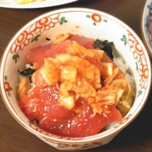 【簡単】うちのまぐろキムチ丼