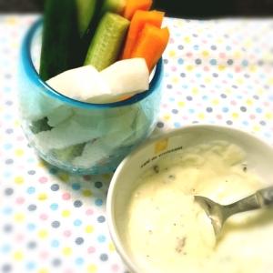 ガーリックマヨネーズの野菜スティック