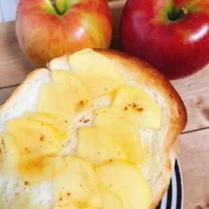 煮りんごのシナモントースト