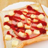 ハムとベビーチーズのトースト