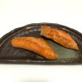甘塩鮭のふっくらグリル焼き
