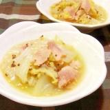 白菜とベーコンの粒マスタード煮