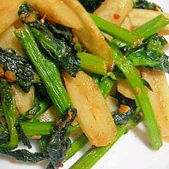 アスパラ菜とごぼうのみそ炒め