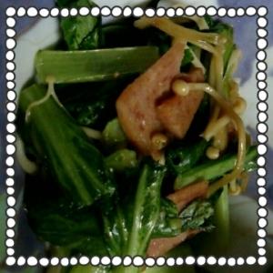 小松菜とポーク炒め