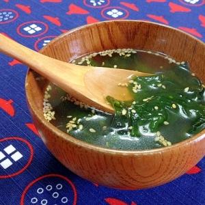 お湯を注ぐだけ☆わかめ生姜スープ