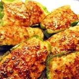 ニラ入り✿肉詰めピーマン焼き