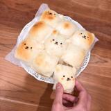 ホームベーカリーでくまさんミルクちぎりパン