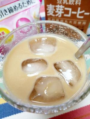 アイス☆麦芽ミルクティーカフェオレ♪