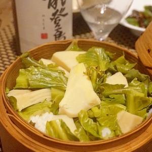 【石川食材】筍と菜の花の蕗蒸し寿司