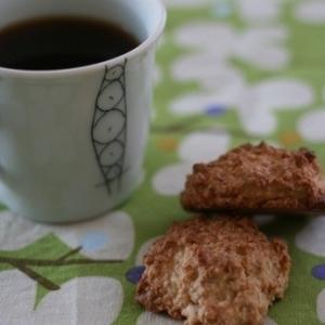 がりがりクッキー、ノアゼットのクロカン