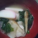 野菜たっぷり里芋とゴボウのお雑煮