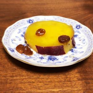 ホットクック ☆サツマイモとレーズンの甘煮