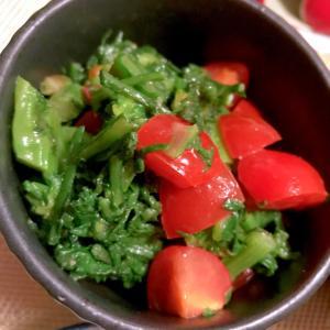 春菊とトマトの酢味噌和えサラダ