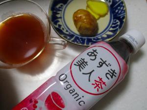 保温ポットで健康あずき生姜湯♪