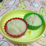 ふんわり!きな粉風味米粉蒸しパン