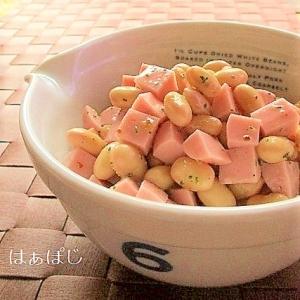 簡単!大豆と魚肉ソーセージのサラダ
