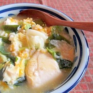 キャベツとワカメとお豆腐のやさし~い卵ぞうすい♪