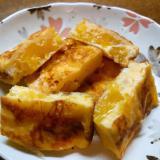 卵1個☆八朔の甘い卵焼き