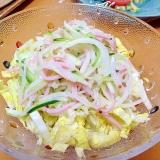 カンタン酢でサラダ*\(^o^)/*マスタード和え