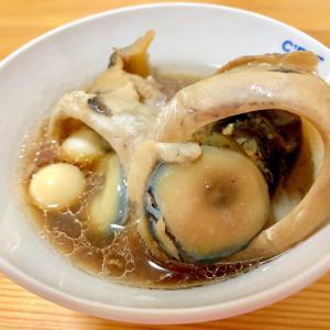 コラーゲン☆マグロの目玉煮