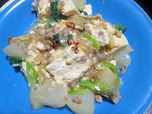 ぽかぽか~大根と豆腐のマーボー