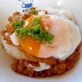 朝食にはこれ!☆納豆&温泉卵丼☆