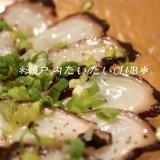 ニンニク、ネギ風味のタコのカルパッチョ