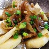 長芋豚の梅炒め