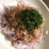 レッドオニオンをたくさん食べられる☆簡単サラダ