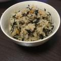 ☆ひじきと人参の炊きこみご飯☆