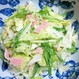 レタス・ハム・みず菜の胡桃マヨサラダ
