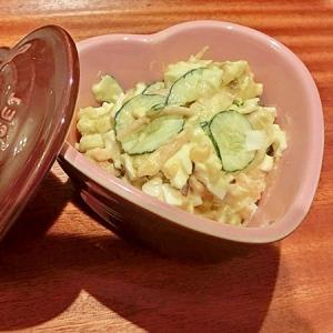 さつまいもと柿のサラダ