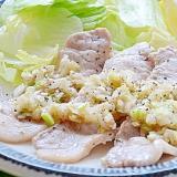 ☆減塩レシピ☆ 豚肉のネギ塩だれ