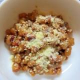 納豆のオリーブオイル焼き
