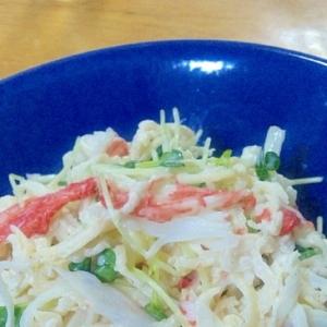 サラダで楽しむ「切り干し大根」レシピ