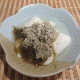 湯豆腐のとろろ昆布のせ
