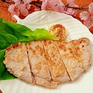 塩麹で美味しい☆ポークソテー(マヨ唐辛子で食す)