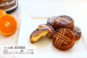 オレンジのガレット【No.425】