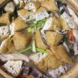 栃尾の油揚げ ✦味噌鍋✦