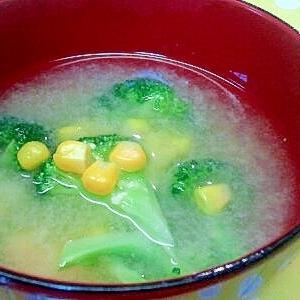 ブロッコリー&コーンの味噌汁