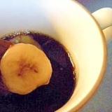 冷凍バナナで♪とろ~り♡アイスコーヒー