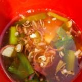 小松菜と茗荷、竹の子の味噌汁