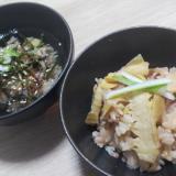 簡単!夕飯に!ホタルイカ沖漬けと筍の炊き込みご飯
