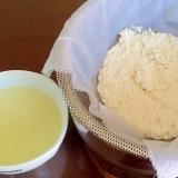 リコッタチーズ (ホエー使用)