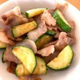 激ウマ!豚バラ肉とズッキーニの簡単炒め♪
