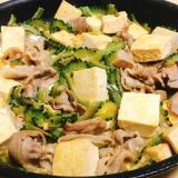 沖縄料理★ゴーヤチャンプル