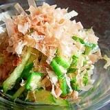 おくらときゅうりの簡単サラダ