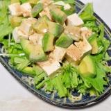 アボカドと豆腐と水菜のサラダ